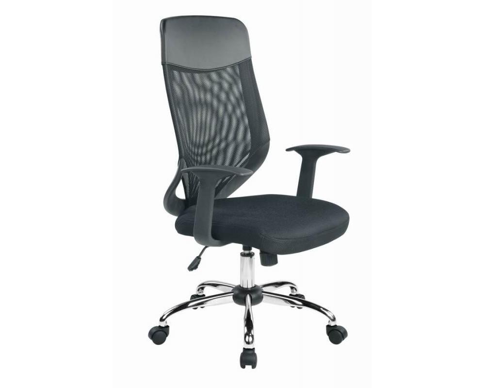 Kancelářská židle W-952, černá