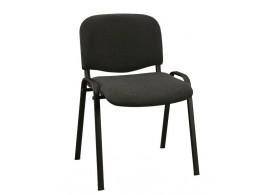 Kancelářská židle IAK27, šedá