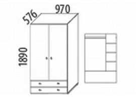 Šatní skříň D513/BC-Domino, masiv buk