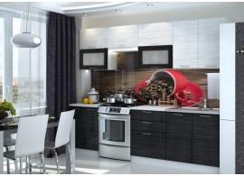 Moderní kuchyňská linka CASA-7050, bílá-černá lesk, 260 cm