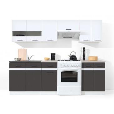Kuchyňská linka JUNONA, bílá lesk-šedá, 240cm